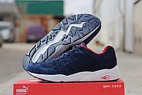 Кроссовки Puma Trinomic (синие с красным) замшевые кроссовки пума, кроссовки Puma