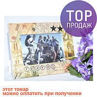 Фоторамка прованс ФП386-1 / Настольные фоторамки