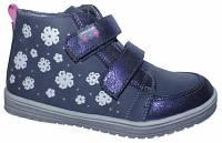 Детские польские ортопедические демисезонные ботинки American club р.26,27,28,29,30 девочкам синие