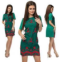 """Комбинированное летнее мини-платье """"Patricia"""" с коротким рукавом и вышивкой (3 цвета)"""