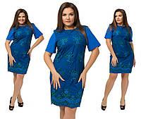"""Комбинированное летнее мини-платье """"Patricia"""" с коротким рукавом и вышивкой (большие размеры)"""