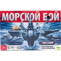 """Игра 6142 """"Морской бой"""" кор.40*5*27"""