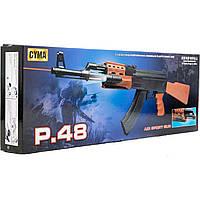 Автомат CYMA P.48 с пульками,лазер.кор. H130508708
