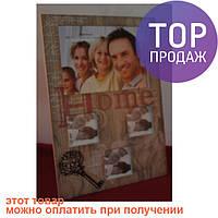 Фоторамка настольная 007 / Настольные фоторамки