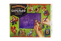 Набор Барельеф гипсовый большой 06 Danko Toys