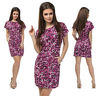 """Облегающее летнее платье-мини """"Zara"""" с карманами и коротким рукавом (3 цвета)"""