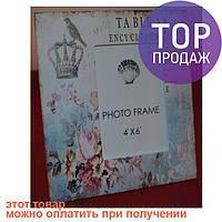 Фоторамка настольная 009 / Настольные фоторамки