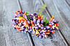 """Добавка """"сложные тычинки микс """"  около 144 шт/уп цвета """"фиолет + красный + горчица"""" оптом"""