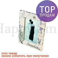Фоторамка свадебная (два цвета) / Настольные фоторамки