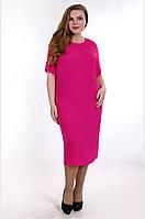 Enigma Store P 0702 A Коктейльное платье делового стиля с рукавом