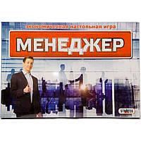 Гра 355 Менеджер Стратег в кор -/20