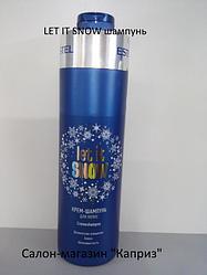 Шампунь для волос LET IT SNOW 1000мл