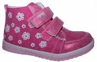 Детские польские ортопедические демисезонные ботинки American club р.26,27,29,30 девочкам фуксия