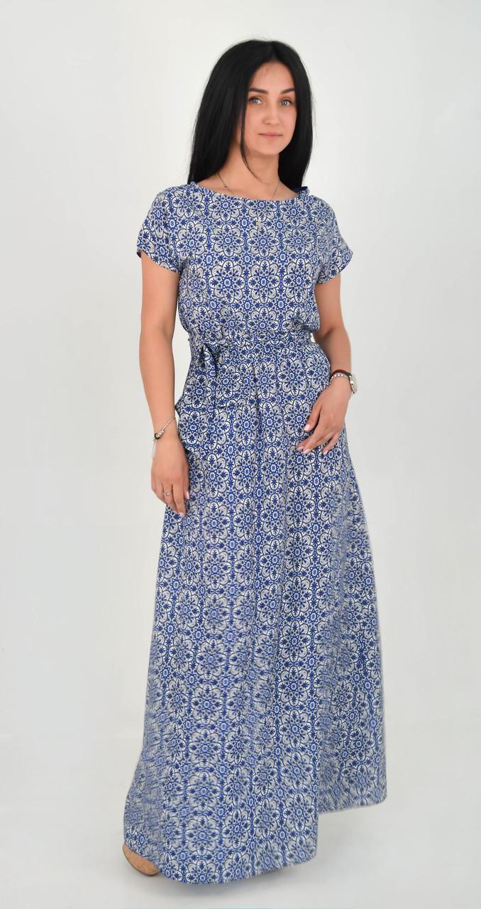 a2890cd3b1c5a52 Красивое летнее платье в пол