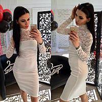 Элегантное обтягивающее платье с гипюровым рукавом  +цвета