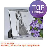 Фоторамка стекло ФР316-4 / Настольные фоторамки