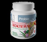 Коктейль «Пробиотический» Probio Active
