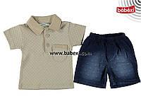 Футболка-поло+джинсовые шорты для мальчика 6 мес. 216933