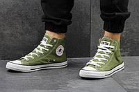 Мужские высокие кеды Converse All Star, зеленый / кеды мужские Конверс / Конверсы зеленые, 2017