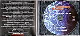 Музичний сд диск ОЛЕКСАНДР МАЛІНІН-Я повідомляю Вам любов (2010) (audio cd), фото 2