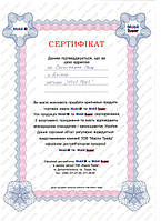 Mobil - Сертификат на масла WestPort.com.ua