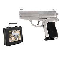 Пистолет CYMA ZM01A с пульками метал.кор.13,6см H130508720