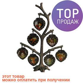"""Рамка дерево """"Сердечки"""" для 7 фотографий 3.5 х 3 см, 15х23 см / Фоторамка семейное дерево"""