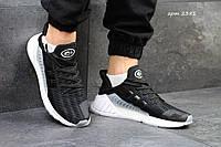 Мужские кроссовки Adidas ClimaCool Adv 2017, черно белые / кроссовки мужские Адидас Климакул Адв 2017, модные