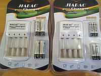 Зарядное 4х канальное устройство с 4 аккумуляторами АА или ААА на выбор  Акция !!!