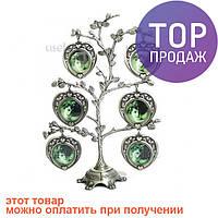 Семейное дерево фоторамка на 6 фото, по безумно низкой цене / Фоторамка семейное дерево