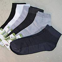 """Носки мужские укороченные """"СЕТКА"""" """"Шугуан"""", 44-47 размер. Качественные носки для мужчин, хлопок"""