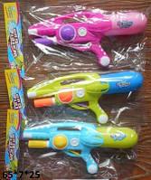 Водяное оружие 40см с накачкой, 3 цвета, WG-26
