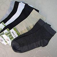 """Носки мужские укороченные СЕТКА """"Шугуан"""", 40-44 размер. Качественные носки для мужчин, хлопок"""