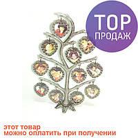Фоторамка родовое дерево на 12 фото / Фоторамка семейное дерево