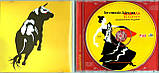 Музичний сд диск ДИДЮЛЯ Фламенко (2000) (audio cd), фото 2
