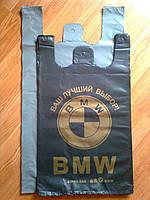 Пакеты-майка 40 микрон плотные, 44*75 см пакет BMW полиэтиленовый прочный БМВ