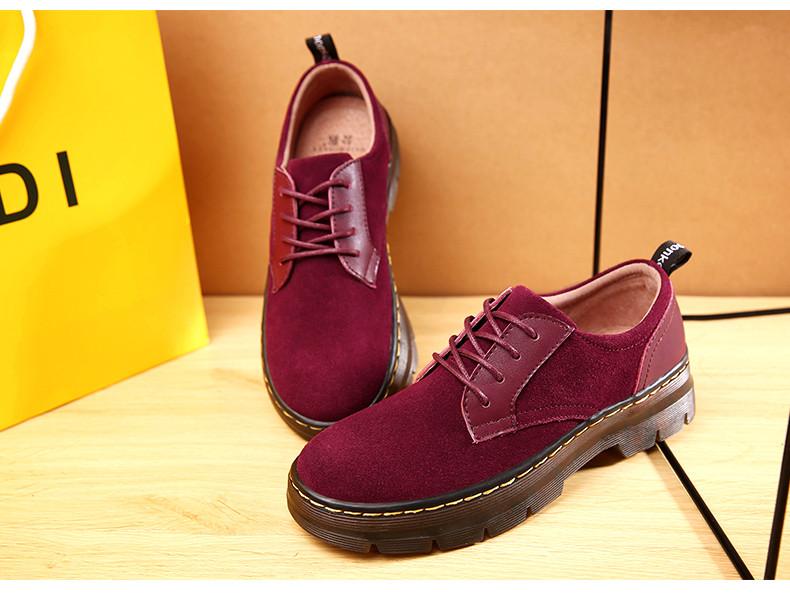 c2bce1021a5b Замшевые туфли со шнуровкой на толстой подошве