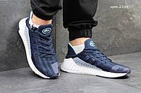 Мужские кроссовки Adidas ClimaCool Adv 2017, темно синие / кроссовки мужские Адидас Климакул Адв 2017, модные