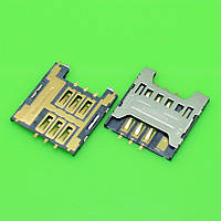 Слот (коннектор) сим карты для Samsung i9250 C3520 C3780 E1180 E1200 E1280 Original