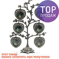 Рамка для фотографий дерево на 6 фото, подарок для свекрови / Фоторамка семейное дерево