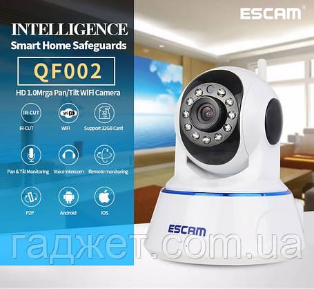 Поворотная IP-камера ночного видения ESCAM QF002. P2P, WIFI. Android/ IOS., фото 2