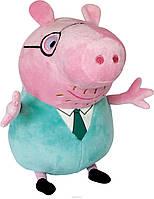 """Мягкая игрушка """"Папа свин"""", (30 см)"""