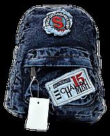 Рюкзак женский джинсовый маленький NNM-800892, фото 1