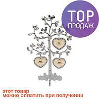 Рамка для фотографий генеалогическое древо на 3 фото / Фоторамка семейное дерево
