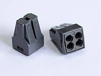 Соединитель проводов безвинтовой 4-контактный с плоско-пружинными зажимами 1.5-2.5мм 2.20А (5 шт.) серый LXL