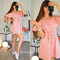 Женственное красивое короткое платье с открытыми плечами