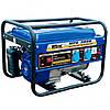 Werk WPG3000 Электрогенератор бензиновый (1ф, 2.2 кВт - 2.5 кВт,  ручной старт)