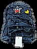 Рюкзак женский джинсовый маленький NNM-800898