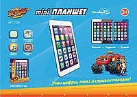 Детский интерактивный mini планшет 7379A Вспыш, фото 1