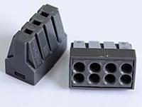 Соединитель проводов безвинтовой 8-контактный с плоско-пружинными зажимами 1.5-2.5мм 2.20А (5 шт.) серый LXL